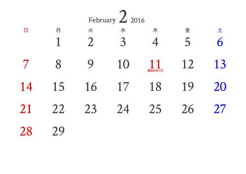 calendar2016-2-sp-0600