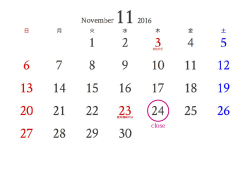 calendar2016-11-sp-0600